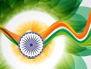 Wave Republic Day Background