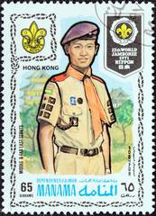 Boy scout from Hong Kong (Manama 1971)