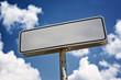 Blank white street sign