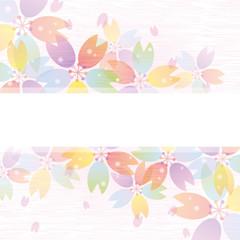 桜 カラフル 背景
