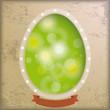 Vintage Background Egg Hole Spring Lights