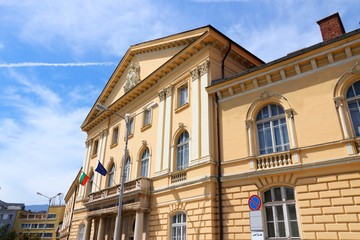 Sofia, Bulgaria, Europe - Academy of Sciences