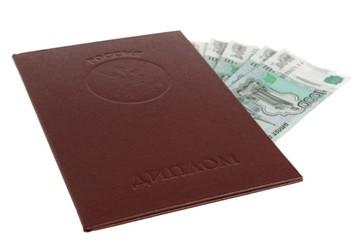 Красный диплом с вложенными деньгами на белом фоне