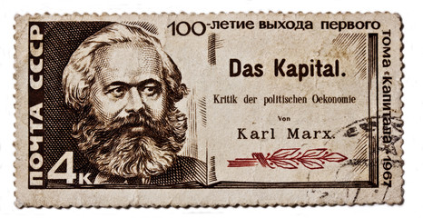 German retro post stamp