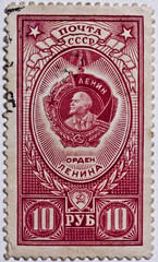 Soviet Union retro post stamp