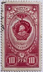 Soviet Union retro post stamp