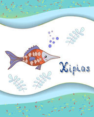 Animal alphabet letter X and xipias with a colored background