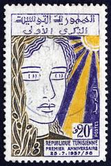 Postage stamp Tunisia 1958 Anniversary of the Republic