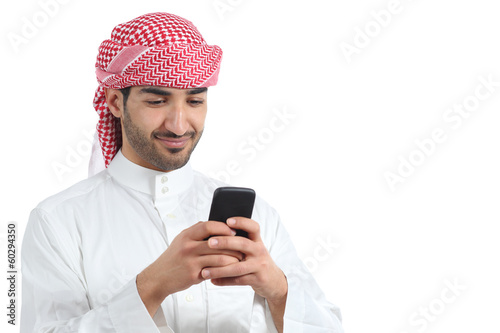 Arab saudi man watching social media in the smart phone