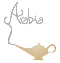 Lamp arabia