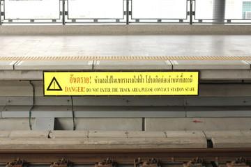Warning character