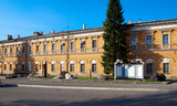 Museum of local lore, Nizhny Tagil, Russia