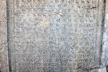 Ruins of ancient Persepolis, Iran. Cuneiform writing