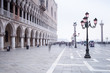 canvas print picture - Markusplatz in Venedig