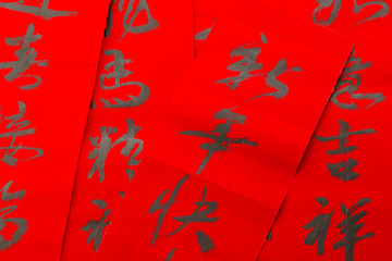 Chinese couplet for lunar new year