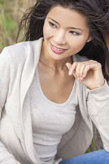 Beautiful Asian Chinese Woman Girl