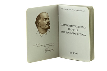 party ticket of the Communist Party of the Soviet Union