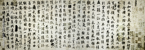 Leinwanddruck Bild Ancient Chinese calligraphy