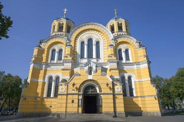 Vladimir's Cathedral  in Kiev.
