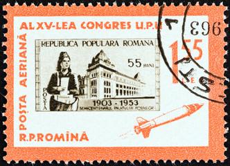 Postwoman stamp (Romania 1963)