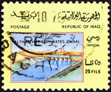 Altharthar Euphrates Canal (Iraq 1978)