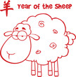 Sheep With Red Line And Text Year Of The Sheep