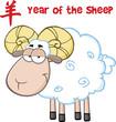 Ram Sheep Cartoon Character Under Text Year Of The Sheep