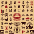 Farming equipment icons set. Isolated vectors collection.