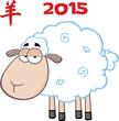 Sheep Cartoon Character Under Text 2015