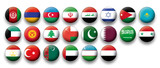 Vector Set of buttons flags of Middle East