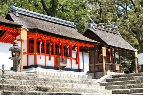 Inari shrine in Kyoto, Japan