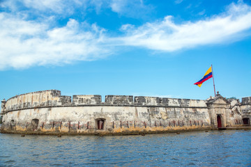 Historic Bocachica Fort