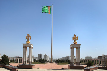 National flag of Turkmenistan, located in the Guinness Book of R