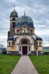 Old orthodox church in Pribic near Zagreb, Croatia
