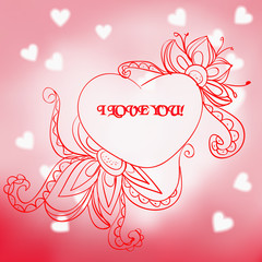 Lace heart with the inscription I love you for congratulations