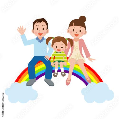 虹に座る幸せ家族