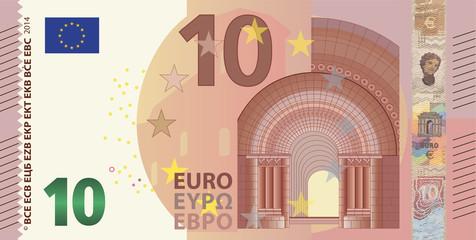 New Euro 10 Vector