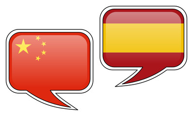 Chinese-Spanish Conversation