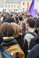 Participants of the protest manifestation