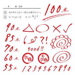 テスト用紙・点数