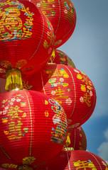 Chainese lanterns, chainese new year