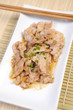 Ginger pork - japan food