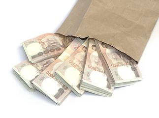 Thousand baht banknotes