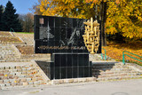 Monument to pilots of the regiment Normandy - Neman. Kaliningrad poster
