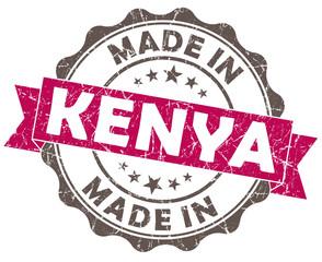 made in KENYA pink grunge vintage seal