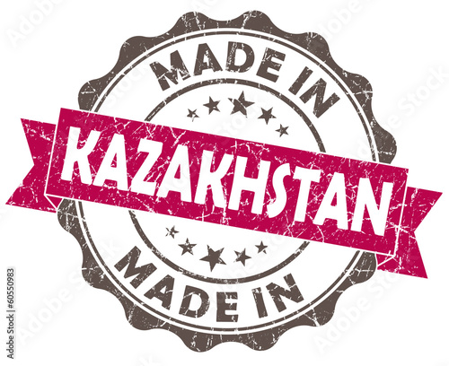 made in KAZAKHSTAN pink grunge seal on white