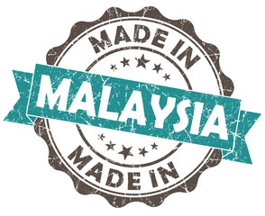 made in MALAYSIA blue grunge isolated seal