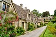 Houses of Arlington Row in the village of Bibury, England - 60586155