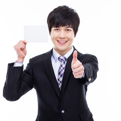 Asian business man with blank card.