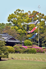 Okayama-koen garden - Shikoku, Japan
